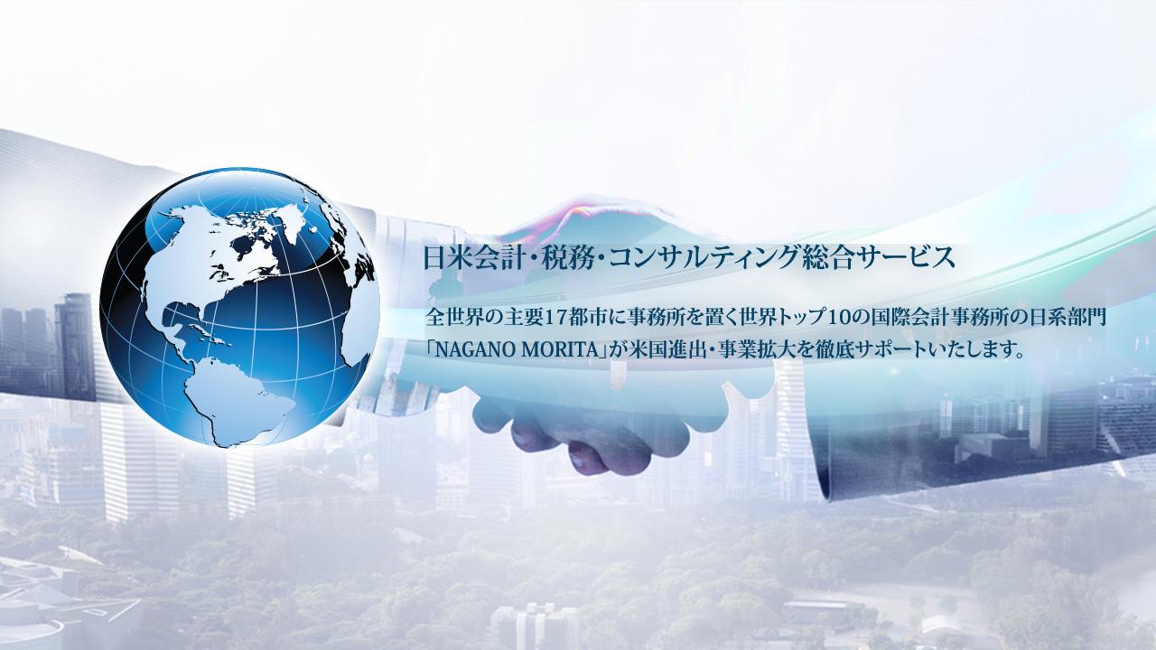 Slider image jp